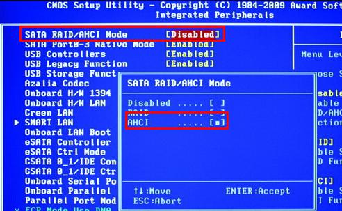 Win7电脑硬盘模式蓝屏如何解决