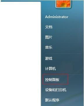 Win7电脑开机之后键盘不能用如何解决