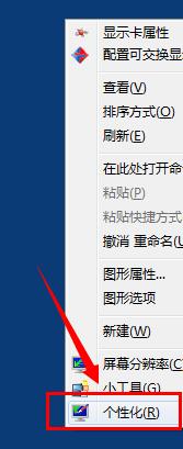 Win7电脑鼠标左右键互换如何还原