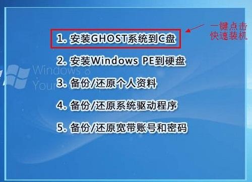 电脑公司ghost win8 64位高效精简版