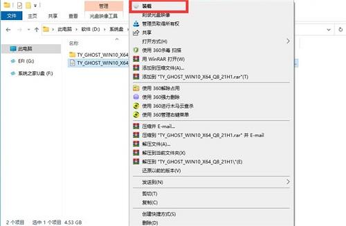 大地系统ghost win10 32位正式中文版