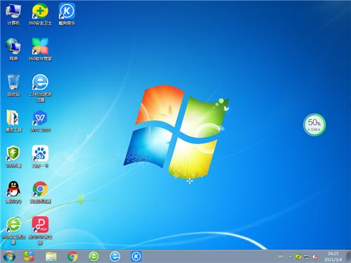 Windows7 64位游戏专用版
