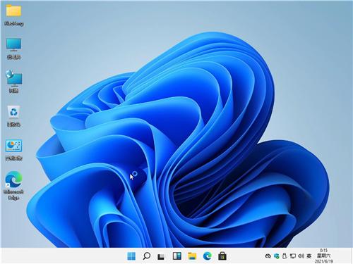 笔记本Windows11 免激活镜像文件