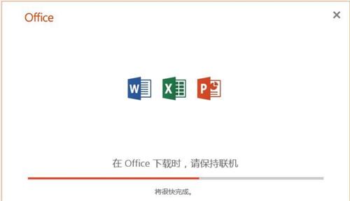 Win7系统的电脑怎么安装office2019?