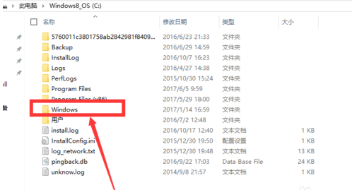 win10激活专业版永久