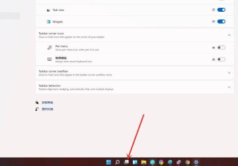 windows11怎么创建多个桌面