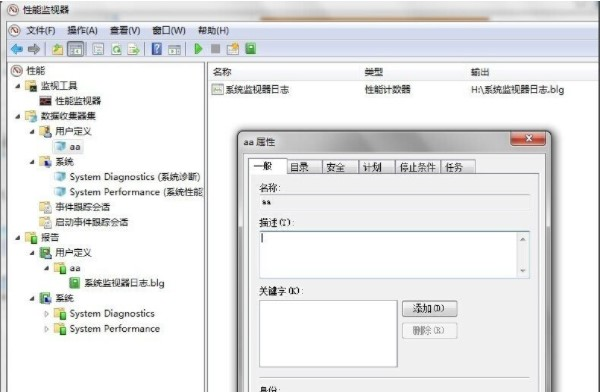 win7 ghost系统英文怎么设置监视器