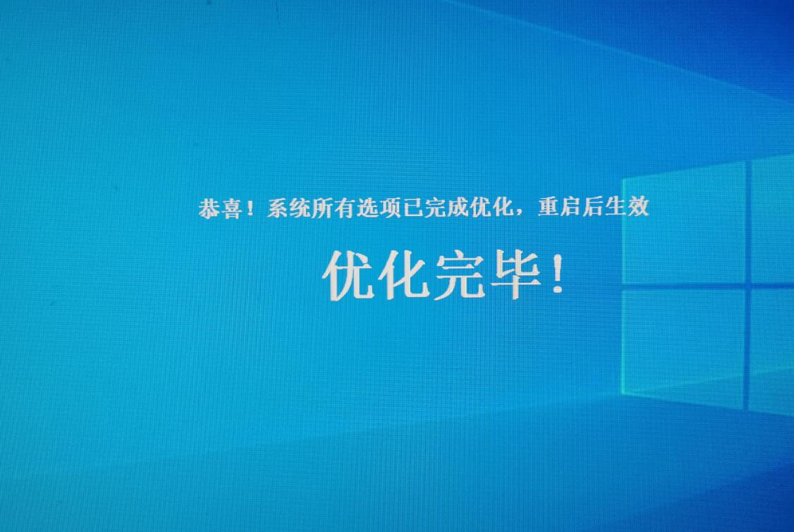 windows10精简版img