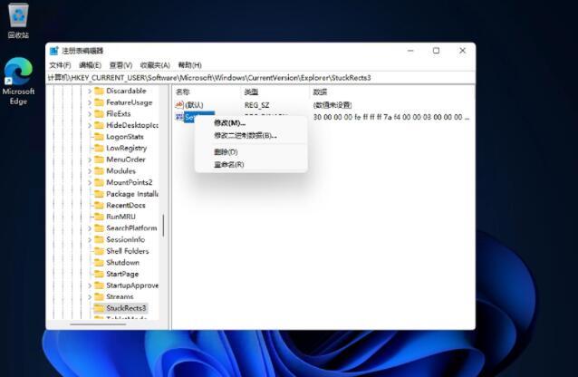 Windows11测试版
