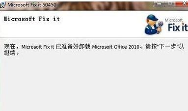 Windows10升级20h2出现x80073712代码怎么办