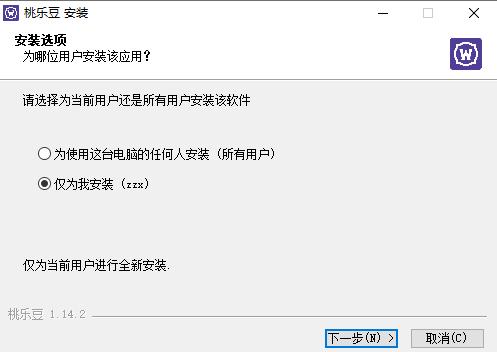 桃乐豆魔兽世界插件管理器